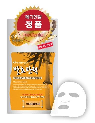 Mediental Balhyo-Tanryeok Healing Mask