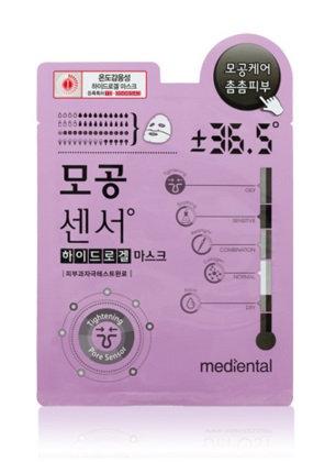 Mediental Pore Sensor Hydrogel Mask