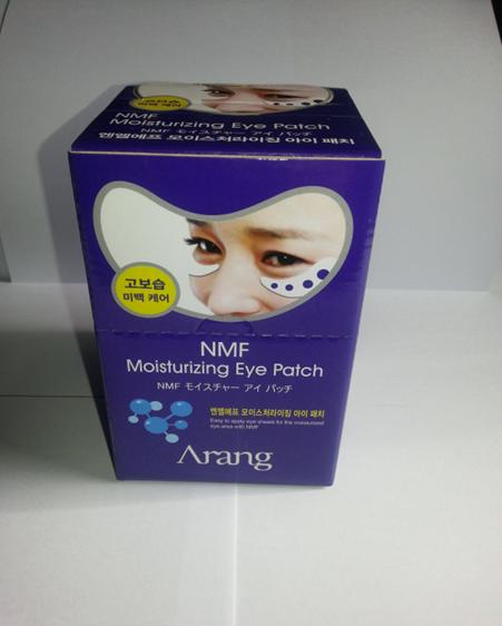 NMF Moisturizing Eye Patch
