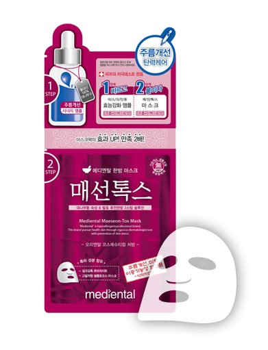 Mediental Maeseon-Tox Mask