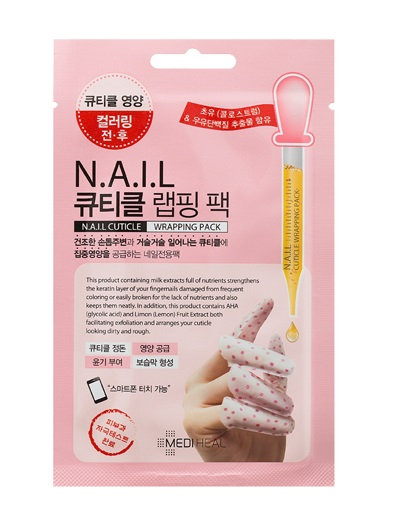 Mediheal N.A.I.L Cuticle Wrapping Pack