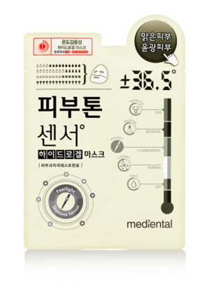 Mediental Skintone Sensor Hydrogel Mask
