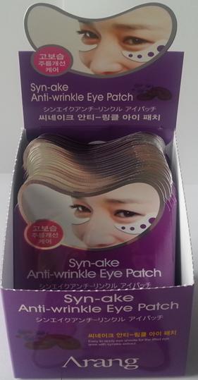 Syn-ake Anti-wrinkle Eye Patch