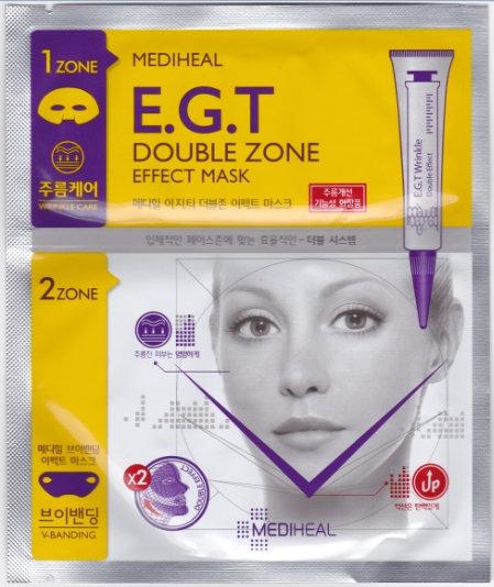 E.G.T Double Zone Effect Mask