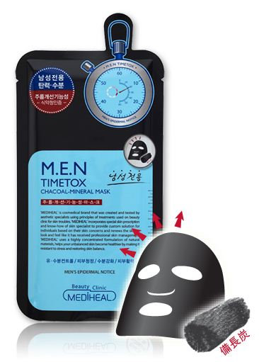 M.E.N Time Tox Charcoal-Mineral Mask