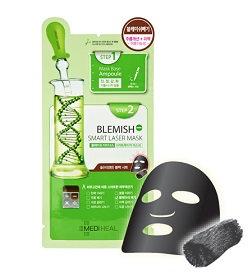 Blemish Minus Smart Laser Mask