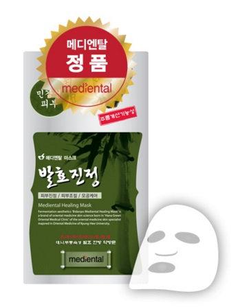 Mediental Balhyo-Jinjeong Healing Mask