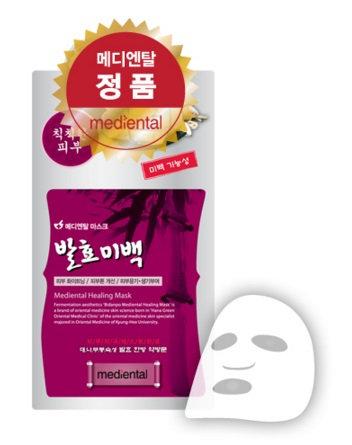 Mediental Balhyo-Mibaek Healing Mask