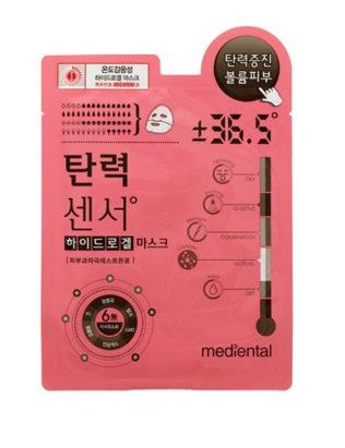 Mediental Firming Sensor Hydrogel Mask