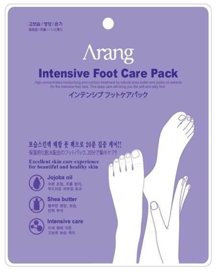 Arang Intensive Foot Care Pack