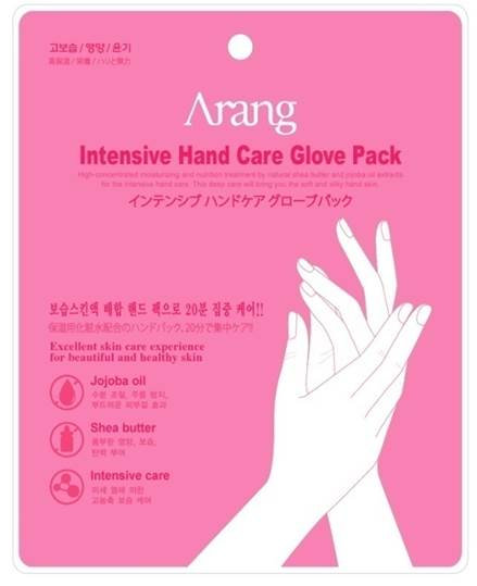 Arang Intensive Hand Care Glove Pack