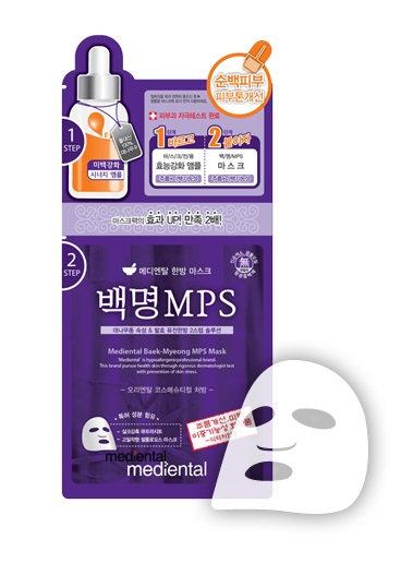 Mediental Baek-Myeong MPS Mask