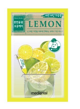 Botanic Garden Mask -Lemonlime-
