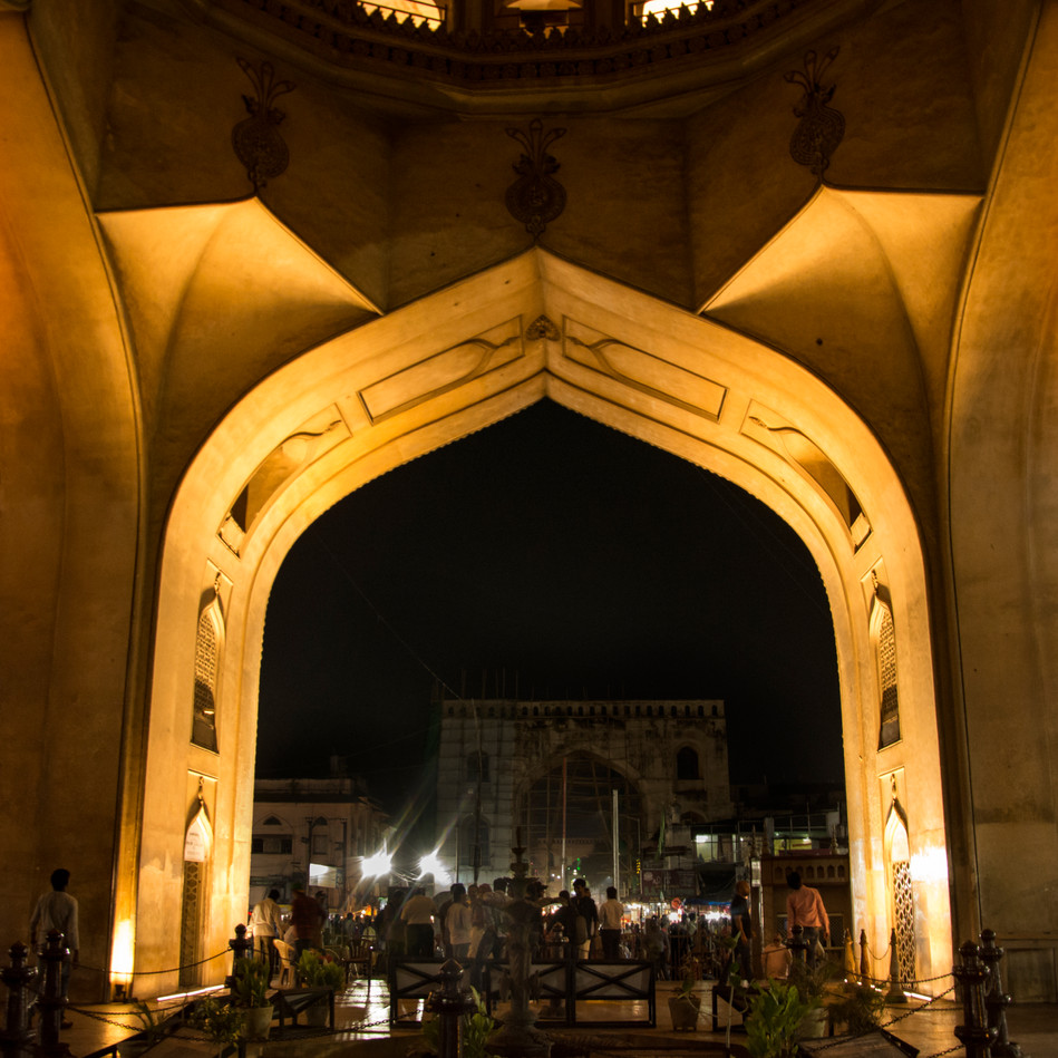 Chariminar Arches Interior