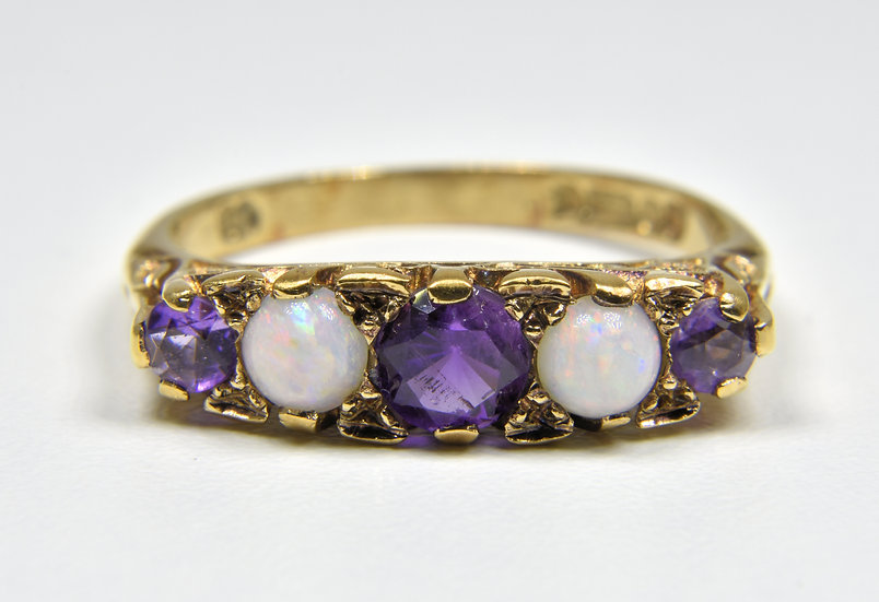 Vintage 9ct Rose Gold Amethyst & Fire Opal Ring,(London, 1967)