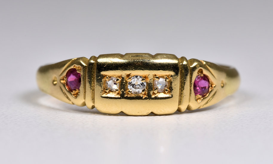 Vintage 18ct Gold Ruby & Diamond Gypsy Ring,1980's
