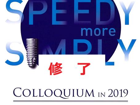 COLLOQUIUM IN 2019