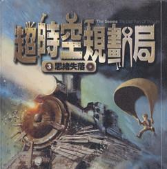 Book3.Chinese.jpg