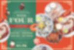 4 Weeks of Christmas Raffles_Page_5.jpg