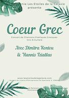 Coeur Grec - Concert de Chansons Poétiqu