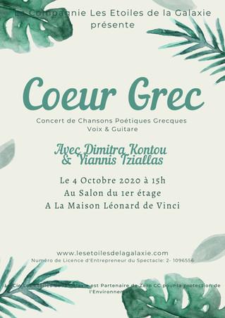 Coeur Grec: Concert de Chansons Poétiques Grecques