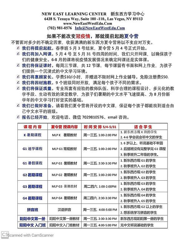 WeChat Image_20200423231534.jpg