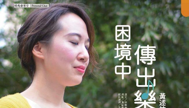 螢幕快照 2019-08-14 下午5.24_edited.png