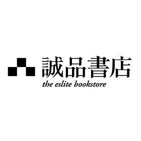 誠品書店LOGO-500.jpg
