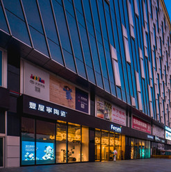 FRS Guangzhou is situated strategically on the ground floor of the Anhua Mall in Guangzhou