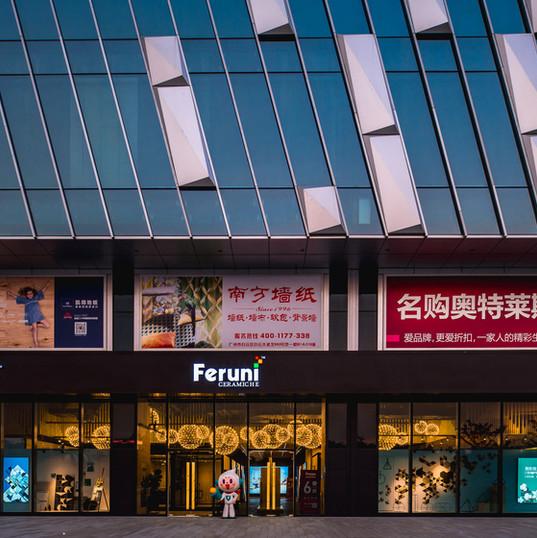 The facade of FRS Guangzhou