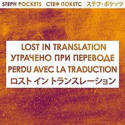 13-6-18-0228.jpg