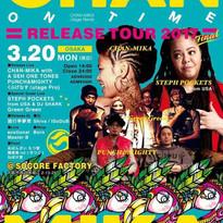 0320 Osaka