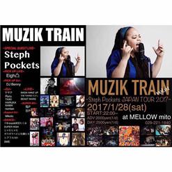 0128 Mito