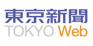 Tokyo Web