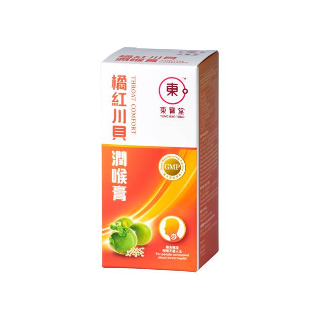 橘紅川貝潤喉膏
