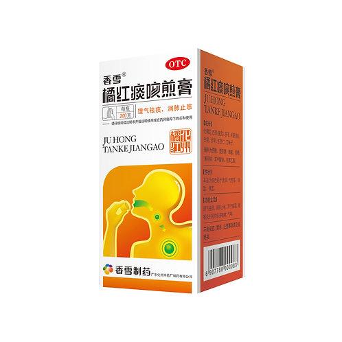 [香雪] 橘紅痰咳煎膏