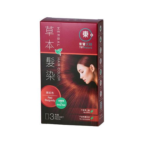 草本髮染3包裝 (24盒套裝) (紫紅色)