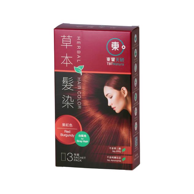 草本髮染3包裝(紫紅色)