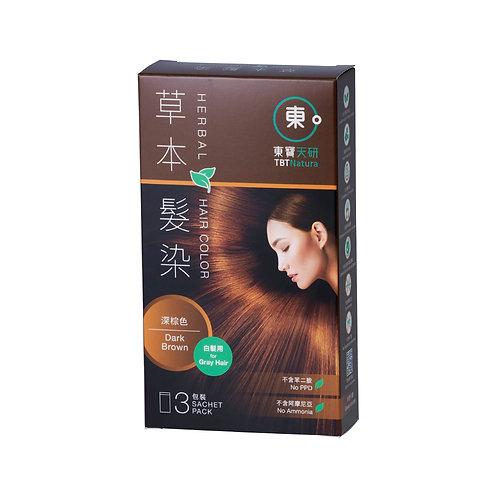 草本髮染3包裝 (24盒套裝) (深棕色)
