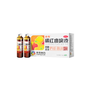 [香雪] 橘紅痰咳液