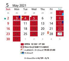 TOKYO ACRYL calender mini2021.5.jpg