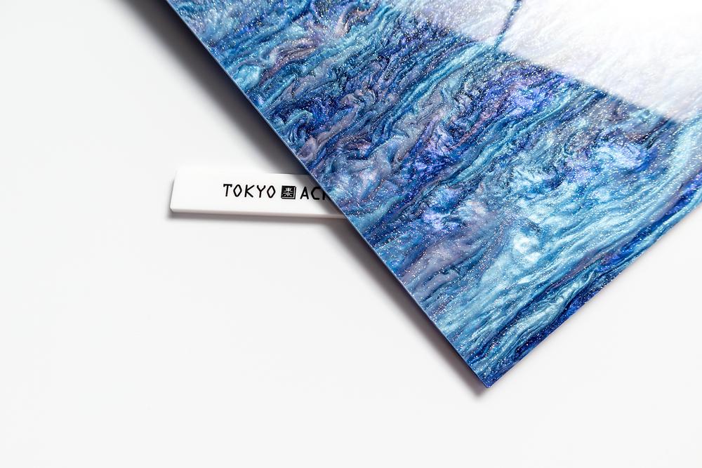 海色の立体パールアクリル板 / TOKYO ACRYL