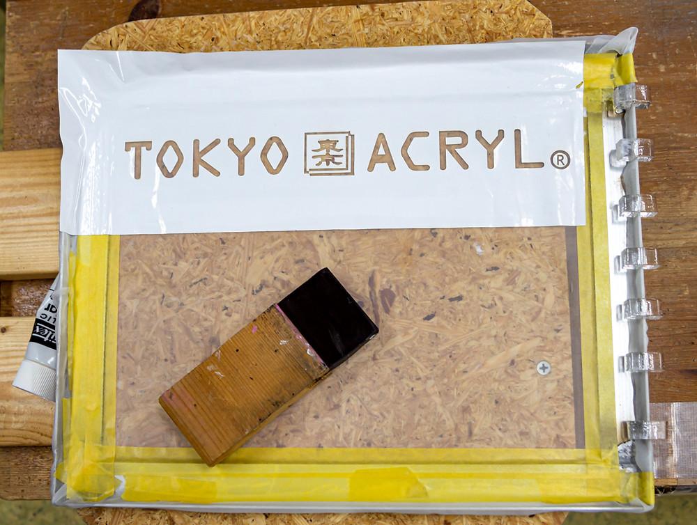 レーザー彫刻機でシルク印刷の版を製作/ Tokyo Acryl