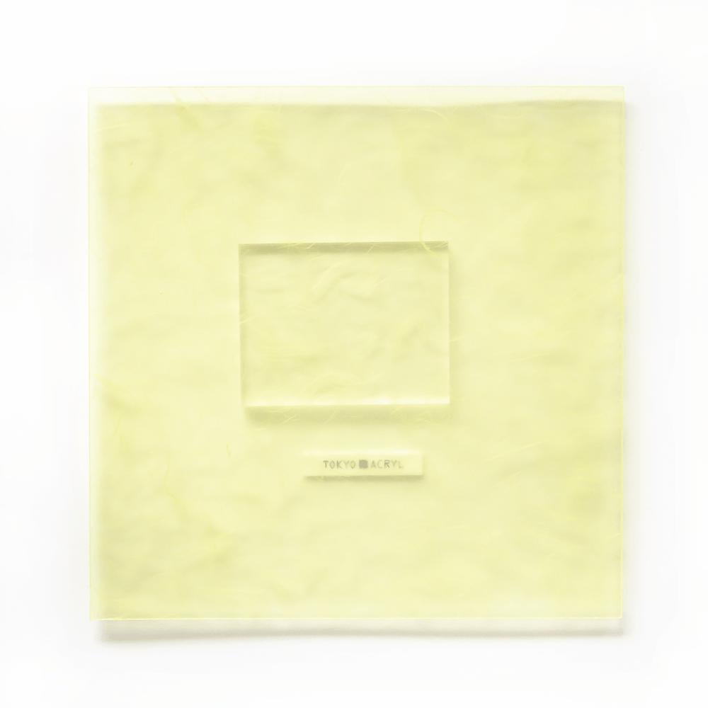 雲竜紙【lemon】/Tokyo Acryl 和紙封入アクリル
