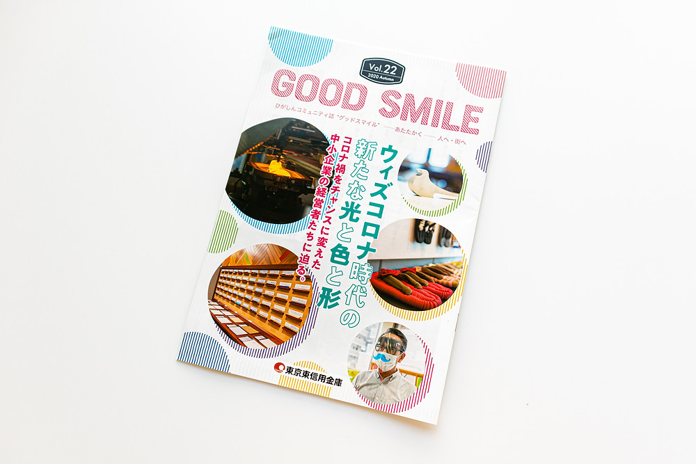 GOOD SMILE vol.22