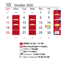 Tokyo Acryl カレンダーsmall2020.10.jpg