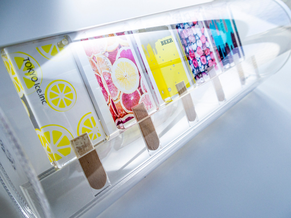 三幸オリジナルアイスキャンディキーホルダー