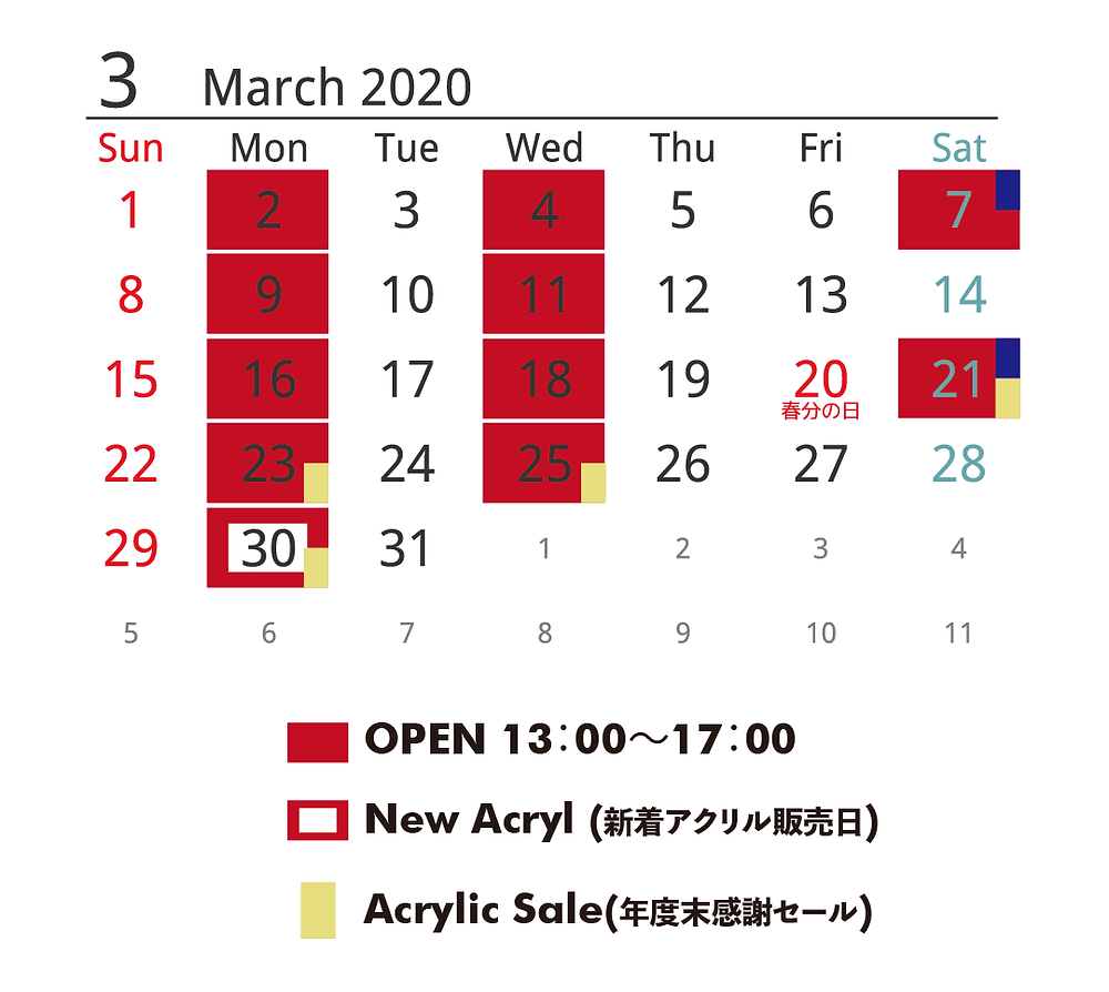 Tokyo Acryl 2020 Mar.