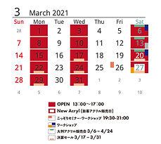 TOKYO ACRYL calender mini2021.3.jpg