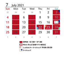 TOKYO ACRYL calender mini2021.7.png